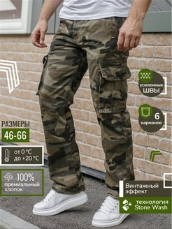 Premium M65 Trousers M65 CASUAL