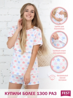 Pajamas, for maternity hospital, with shorts FEST