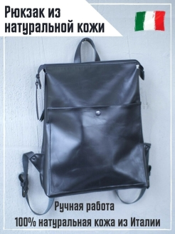 ZIPPER Backpack La Mia Alba