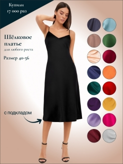 Dress ANNA Collection