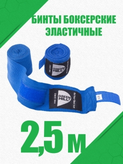 Sports bandage Green Hill