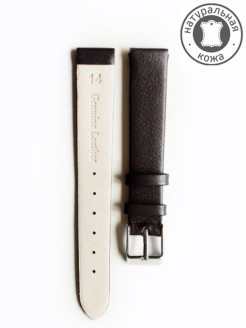 Watch Strap 14 mm D&A.