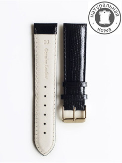 Watch Strap 20 mm D&A.