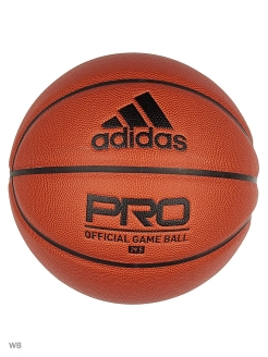 Мяч PRO OFF GM BALL adidas