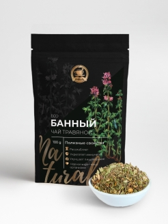 Чай Банный ECO Time4tea