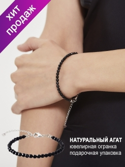 Браслет Miniature Black Alerie-Accessories