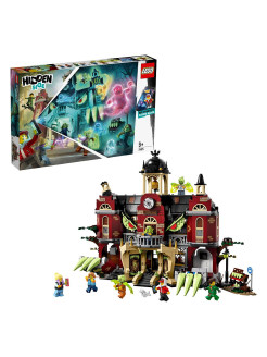 Конструктор LEGO Hidden Side 70425 Школа с привидениями Ньюбери LEGO