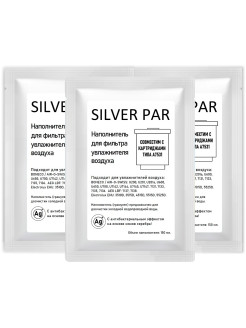 Accessory for humidifier and cleaner, A7531 Silver Par