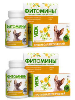 Tablets for animals, 100 g VEDA