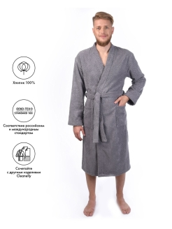 Terry bathrobe Canale del fiume Cleanelly Collection