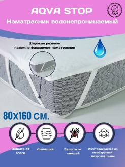 Mattress cover, 30 cm COMFORTCITY