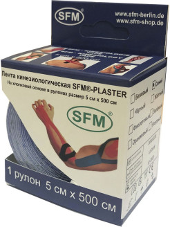Кинезио тейп SFM 5 х 500 см синий SFM Hospital Products GmbH