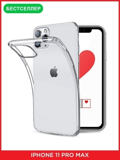 Case for phone, without features Case Place