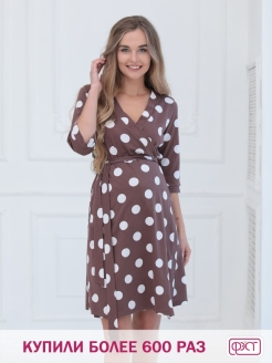 Bathrobe for pregnant women ФЭСТ