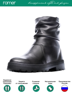 Ankle boots ROMER