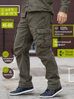 Trousers M65 Cargo M65 CASUAL