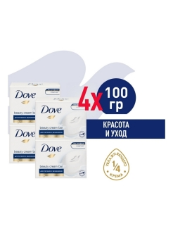 Cosmetic soap DOVE