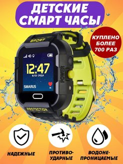 Smart watches, Wr, K6 SMARUS