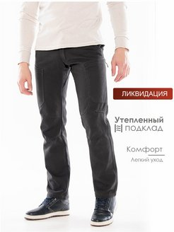 "Trousers ""ARSHAN POLAR"" TACTICAL FROG"