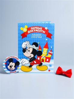 Gift Set, Mickey Mouse (folder, bow tie and stickers) Disney