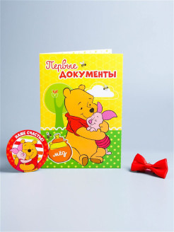 Gift Set, Winnie the Pooh (folder, bow tie and stickers) Disney