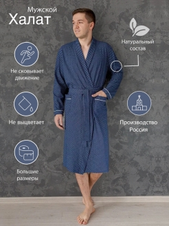 Bathrobe home Lika Dress
