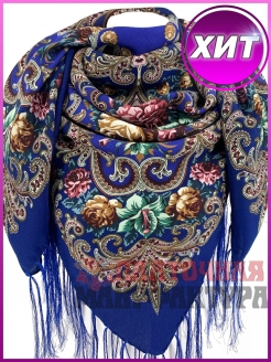 "Scarf with Pavloposadsky motif and fringe ""Russian Beauty"", 120x120 cm Платочная мануфактура Россия"