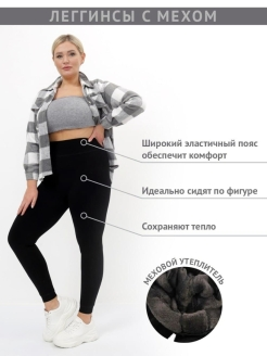 Leggings Z-MAX