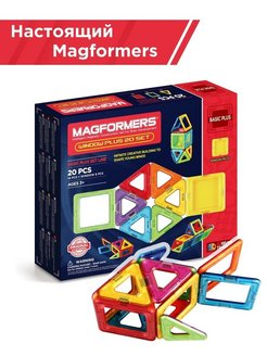 Магнитный конструктор MAGFORMERS 715001 Window Plus Set 20 set Magformers