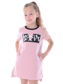 Tunic children's footer with lycra M-BRAND