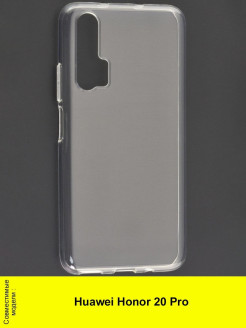 Case for Huawei Honor 20 pro Clear Series КейсБерри