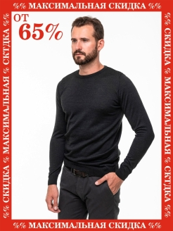 Pullovers Westrenger
