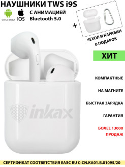 Head- & earphones Inkax