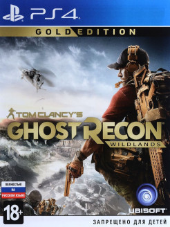 Tom Clancy's Ghost Recon: Wildlands. Gold Edition [PS4, русская версия] Ubisoft