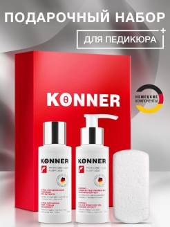 Cosmetic Care Set KONNER
