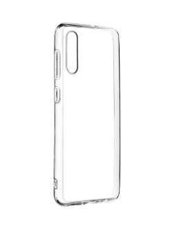 Case for phone, without features TRENDSMAX