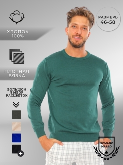Jumpers ROMANO MARRO