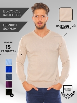 Pullover, without elements ROMANO MARRO