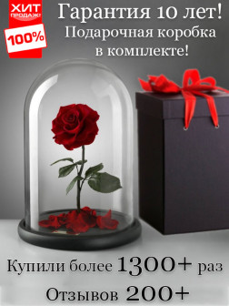 Статуэтка The One Rose